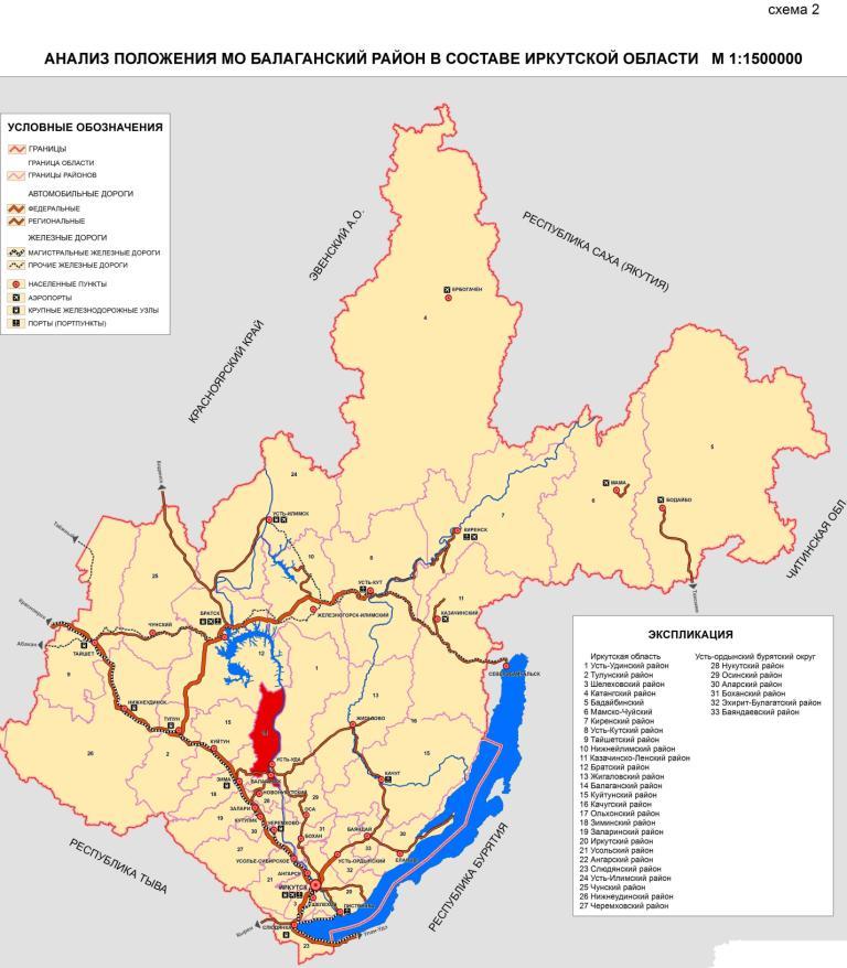 Дорожная карта тулунского района