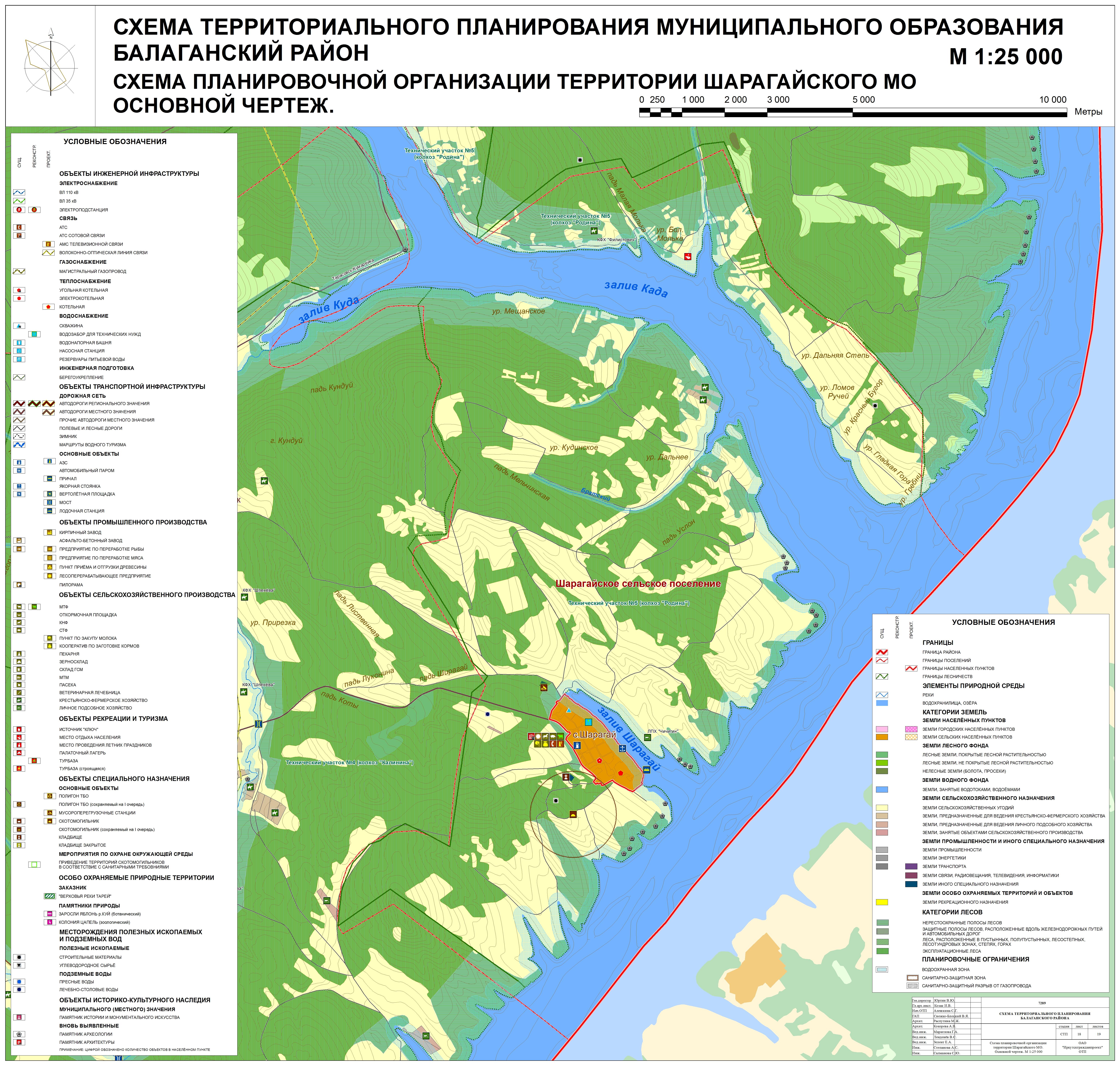 схема размещения рекламных конструкций иркутск 2013